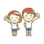 小学生が体幹トレーニング前に覚えたいスポーツの基本姿勢パワーポジションのとり方とは?動画あり