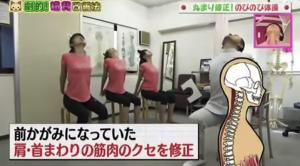 のびのび体操4