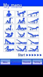 体幹トレーニング11